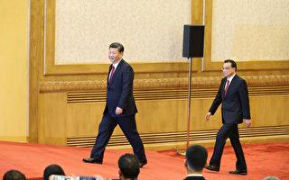 曾任十八大报告起草小组副组长的李克强,并未出现在十九大报告中,继续担任副组长,引起外界关注。(Lintao Zhang/Getty Images)