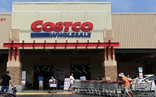 Costco網購首推當日達次日達送貨服務