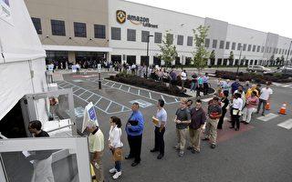 图说:2017年8月,亚马逊(Amazon)在新泽西州的一间仓库招聘员工,应聘者蜂拥而至,排起长龙。(加通社)