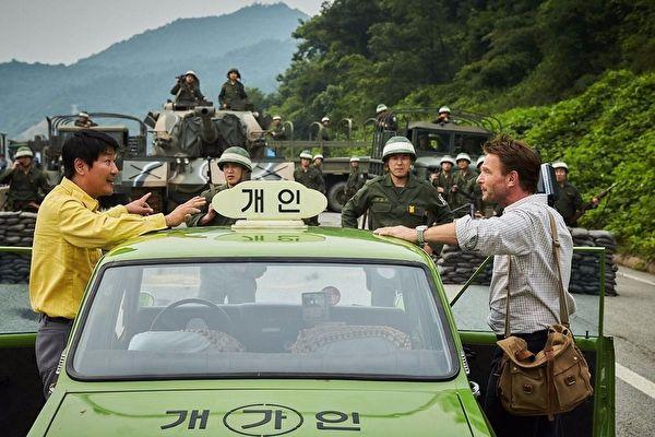 改编自真人实事的韩国电影《我只是个计程车司机》(A Taxi Driver)剧照。(车库娱乐提供)
