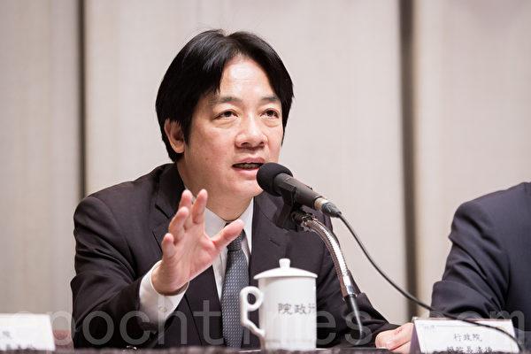 行政院長賴清德27日主持「加速投資台灣專案會議」,並於會議後召開記者會。(陳柏州/大紀元)