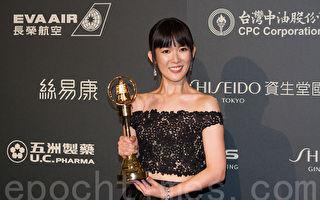 孙可芳凭著出演《天黑请闭眼》戏剧节目获颁第52届金钟奖最佳女配角奖。(罗正宗/大纪元)