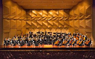 神韻交響樂 您不可錯過的五大理由