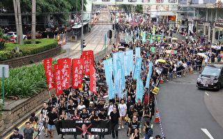 四萬港人十一抗中共威權 促律政司司長下台