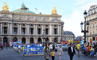 9月30日周六下午,来自全欧洲20多个国家的1500多名法轮功学员聚集巴黎举行集会和游行,呼吁制止中共对法轮功长达18年的镇压迫害。(傅洁/大纪元)