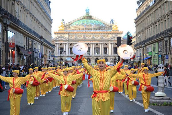 9月30日周六下午,来自全欧洲20多个国家的1500多名法轮功学员聚集巴黎举行集会和游行,呼吁制止中共对法轮功长达18年的镇压迫害。图为腰鼓队行进在巴黎歌剧院前的大道上。(章乐/大纪元)