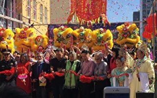 9月30日、10月1日,舊金山中國城迎來了第27屆中秋街會(景雅蘭/大紀元 )