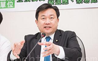 民進黨立委王定宇表示,黑幫就是黑幫,不管他假冒成政治團體,或偽裝成陳抗團體,都不能掩蓋其犯罪行為。(大紀元資料照)
