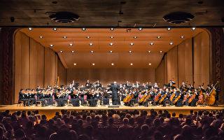 2017年10月3日下午,神韵交响乐团于台北中山堂举行演出。(白川/大纪元)