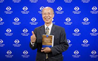 2017年10月3日下午,前驻法代表吕庆龙观赏神韵交响乐团在台北中山堂的演出。(陈柏州/大纪元)