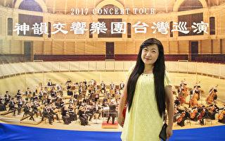 2017年10月3日晚上,豪雅音响负责人李秀铃观赏神韵交响乐团在台北中山堂的演出。(白川/大纪元)