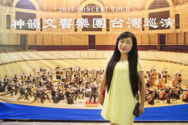 2017年10月3日晚上,豪雅音響負責人李秀鈴觀賞神韻交響樂團在台北中山堂的演出。(白川/大紀元)