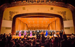 2017年10月3日晚间,神韵交响乐团于台北中山堂举行演出。(陈柏州/大纪元)