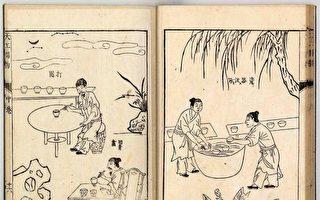 《天工开物》景德白瓷人竞购 传窑变