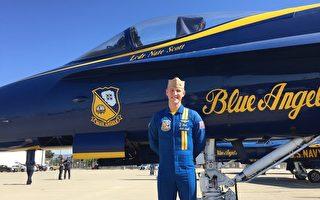 蓝天使中尉指挥官尼特·斯科特(Nate Scott),来自于旧金山湾区Danville。(李文净/大纪元 )