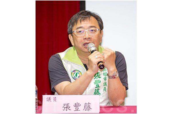 高市議員張豐藤(圖)回應上海台聯會長盧麗安的言論表示,中國先民主給我看再說。(大紀元檔案照片)