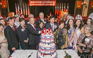 马钟麟处长夫妇和来宾一起切蛋糕,庆祝中华民国106岁生日快乐。(曹景哲/大纪元)