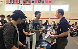 旧金山联合学区举办一年一度的高校展览会。(景雅兰/大纪元)