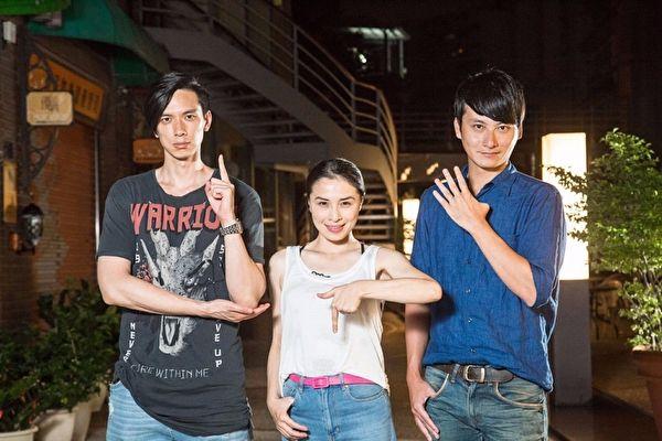 台湾电影《编号174错命逆行》日前在台中开镜,由独立制片导演克拉克首度跨足电影,由邱孟昊(右)、梁炜钿(左)与Kulin(中)首度担纲男女主角。(飞行圆国际提供)