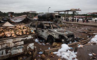 西非迦納天然氣站爆炸 死傷人數不詳