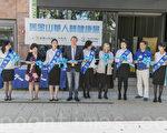 新唐人肺健康展于10月7日在Palo Alto Mitchell Community Center举行,市长Gregory Scharff参加剪彩仪式。(曹景哲/大纪元)