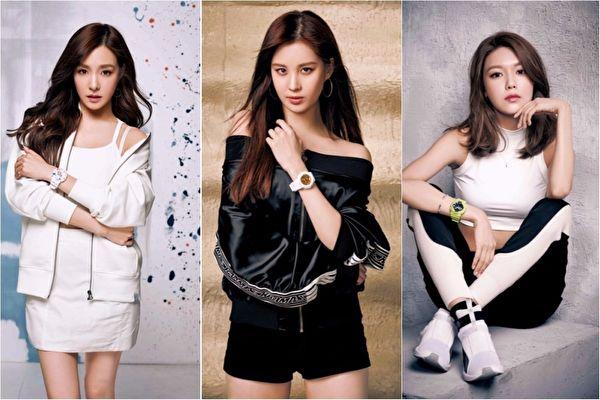 """""""少女时代""""成员Tiffany、徐玄、秀英拍摄表款形象照。(CASIO公关提供)"""