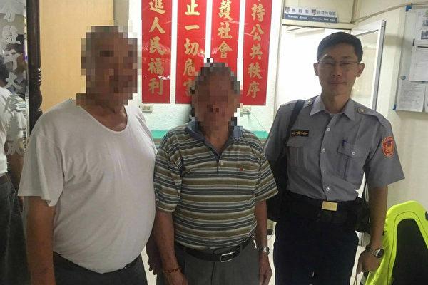 台湾一名家住桃园的84岁吕姓男子(中)前往台南寻找40年前的恩人汪姓男子(左)。员警靠吕男提供的有限资讯,成功找到汪男,让两人在警所重逢。(警方提供)(中央社)