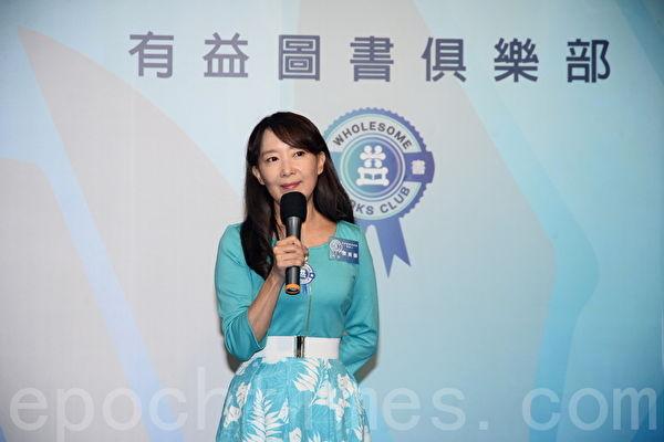 艺人陈美龄10日出席活动,她表示希望能够推介一些有益身心的图书给予0-18岁的儿童和青少年,培养他们自小阅读的习惯,使他们的思想更为广阔。(宋碧龙/大纪元)