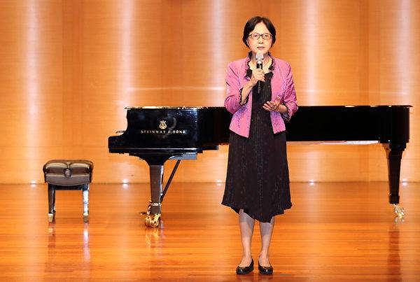 鋼琴演奏完整曲目 新唐人音樂大賽再開先河