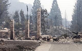 在10月9日的大火中,北加州Santa Rosa的Carriage社区被焚毁。(曹景哲/大纪元)