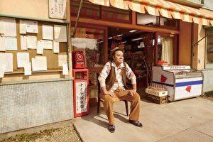 日本影帝级演员西田敏行在电影《解忧杂货店》中的剧照。(华映娱乐提供)
