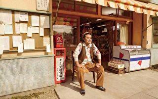 日本影帝級演員西田敏行在電影《解憂雜貨店》中的劇照。(華映娛樂提供)
