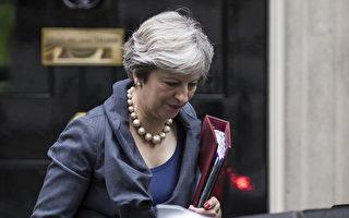 2017年10月11日,英國首相梅伊離開唐寧街10號。(Dan Kitwood/Getty Images)