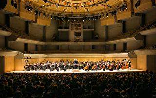 10月11日晚,美国神韵交响乐团在多伦多汤姆森音乐厅的演出带给当地观众难以言表的震撼。(艾文/大纪元)