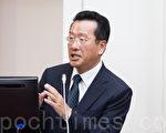 金管会主委顾立雄12日表示,远东银行遭骇主因是没有遵照SOP的程序,检查报告出来后,有缺失会惩处。(陈柏州/大纪元)