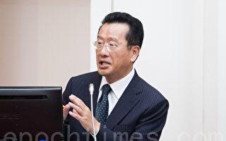 涉违反美国洗钱防制 台华南银行恐遭罚