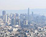 由于北加州野火的烟灰飘到旧金山湾区,让旧金山的空气品质变差,能见度降低。(曹景哲/大纪元)