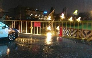 台湾花莲县13日下午开始大雨不断,多处路段传出灾情,市区街道出现淹水情形,地势低洼路段已封闭禁止通行。(花莲县政府提供/中央社)