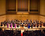 2017年10月13日,神韻交響樂團在波士頓交響樂廳演出。精采演出完美落幕。(戴兵/大紀元)