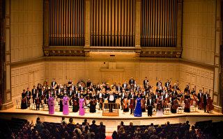 2017年10月13日,神韵交响乐团在波士顿交响乐厅演出。精彩演出完美落幕。(戴兵/大纪元)