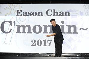 港星陳奕迅14日仍特別從香港飛來台灣舉辦簽名會。(環球唱片提供)