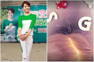 梁咏琪(左)于10月14日出席品牌活动,图右为近期她于脸书晒出帮女儿量身高。(利众公关,梁咏琪脸书/大纪元合成)