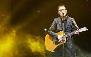 羅大佑小巨蛋舉辦「2017巡迴演唱會—當年離家的年輕人」現場。(宜辰整合行銷提供)