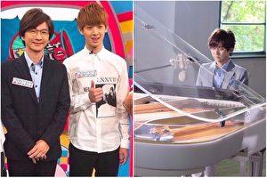 林隆璇新歌《羽化》MV畫面(右圖),歌曲是林隆璇與兒子林亭翰(左圖)共同合作而寫。(青田音樂文化/大紀元合成)