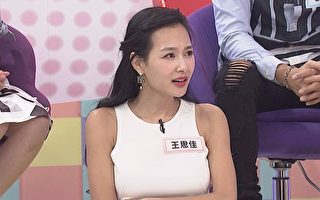 去年甜蜜完婚的王思佳经过问卷调查后,肠道老化排名竟然是现场来宾的第一名。(中视提供)