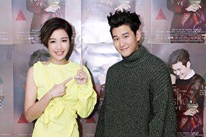 A-Lin(左)疼愛小師弟Eric,專程飛抵檳城擔任演唱會神秘嘉賓。(星空飛騰提供)