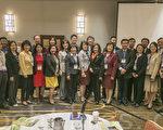 华人生物科技协会庆祝创会20年,有近300人参加。图为来宾合影。(曹景哲/大纪元)