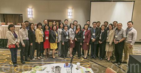 華人生物科技協會慶祝創會20年,有近300人參加。圖為來賓合影。(曹景哲/大紀元)