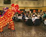 沙加缅度华美协进会(CACS)于10月14日晚庆祝成立30周年,近300人出席晚会。(曹景哲/大纪元)