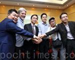 资深对冲基金经理、2047香港监察钱志健报名参选山顶区议会补选,并获多名民主派人士支持。(蔡雯文/大纪元)